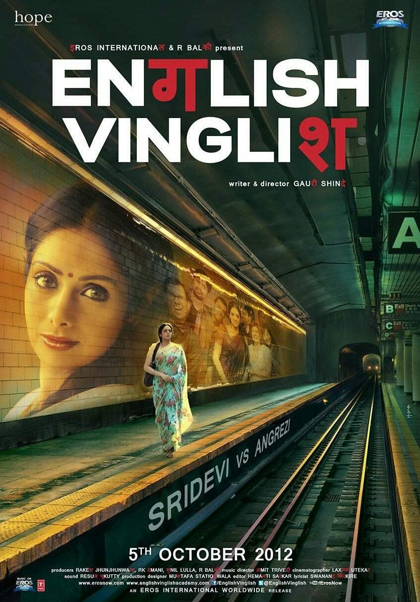 LIFE LESSONS FROM THE MOVIE ENGLISH VINGLISH